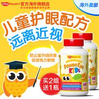 VitaRealm детские Vision Po 2 бутылки синий Жевательные таблетки для глаз малины Lutein Astaxanthin облегчают усталость глаз
