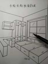 2020室内装 修效果图手绘教学u盘衣柜榻榻米吊顶参考资料