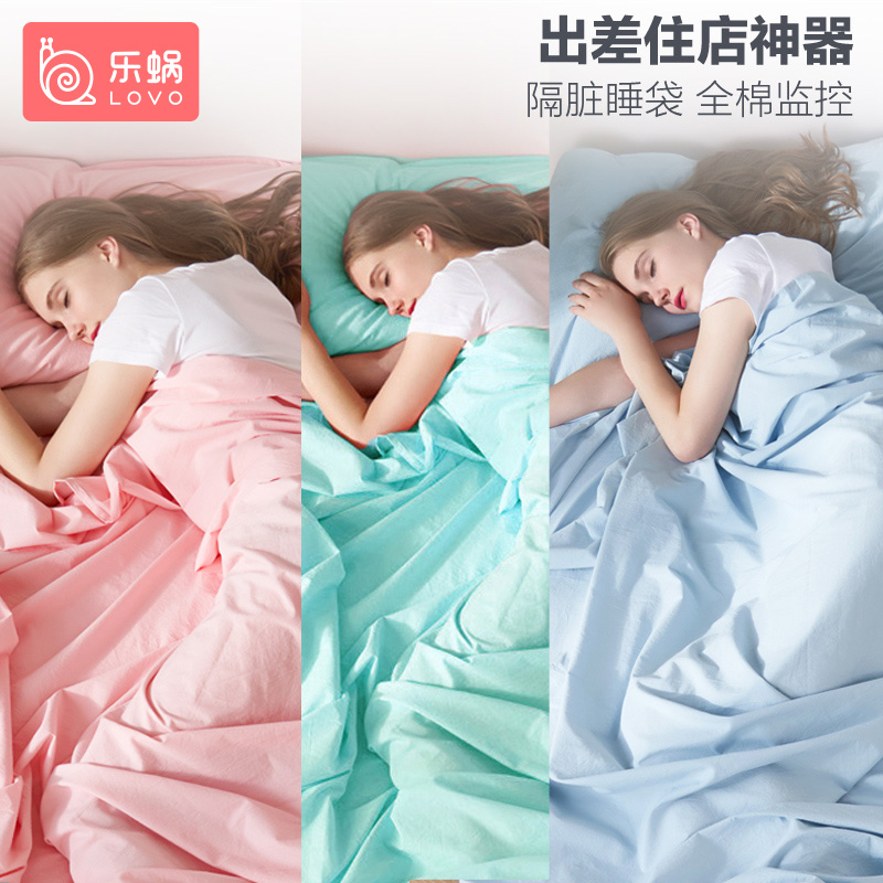 LOVO乐蜗罗莱家纺床上全棉旅行便携式素色床单床褥式时尚酒店隔脏