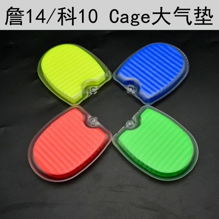 詹14后跟气垫鞋垫ZK10后跟气垫弹性缓冲减震篮球鞋气垫14毫米