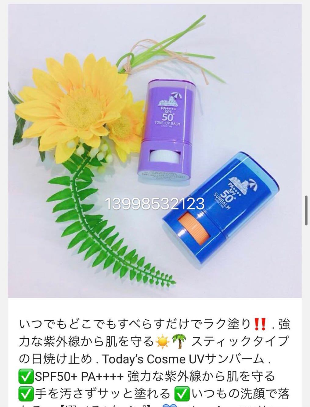 Japan rotary non dirty hand anti history Apple Lavender spf50 isolation and repair sunscreen stick 15g
