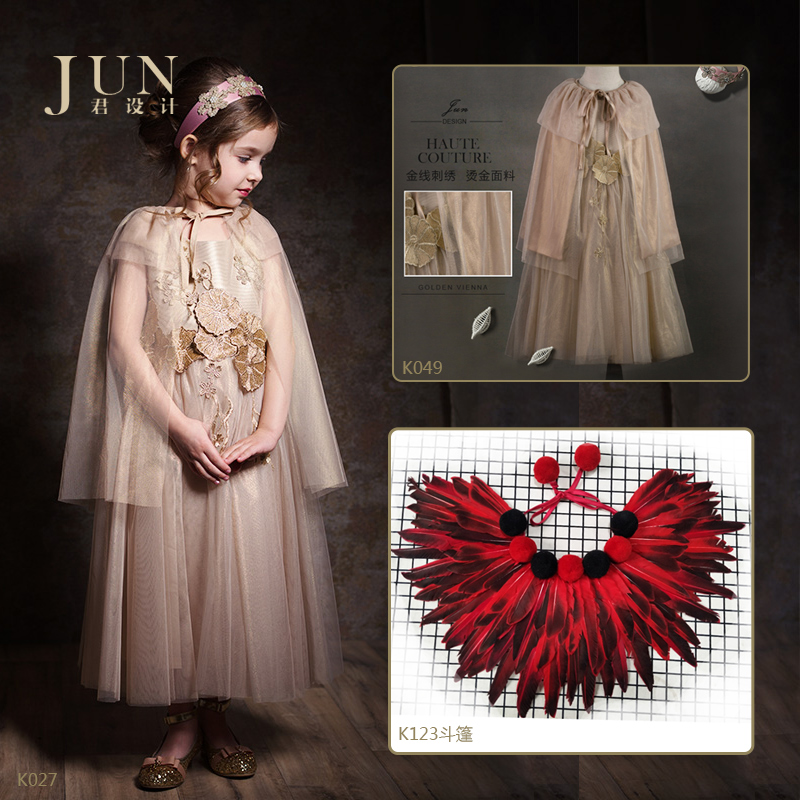 君设计 女童公主裙披风外套斗篷儿童礼服配件网纱夏天花童小披肩