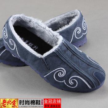 新款冬季老北京男棉鞋牛仔布内布鞋