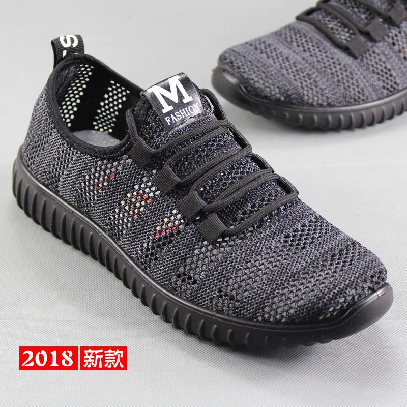 2018夏款 老北京布鞋男网鞋舒适透气轻便男鞋休闲低帮散步旅游鞋