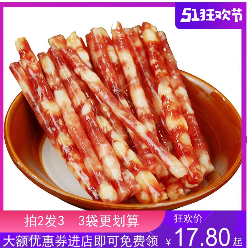 天府川味小腊肠四川特产火锅烧烤细香肠广式中式纯猪肉涮吖90克袋
