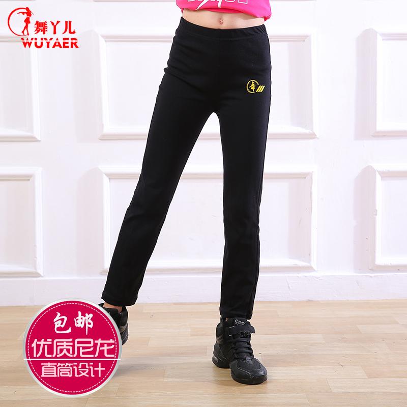 儿童成人尼龙舞字裤练功裤直筒型舞蹈裤舞蹈服广场舞裤长裤