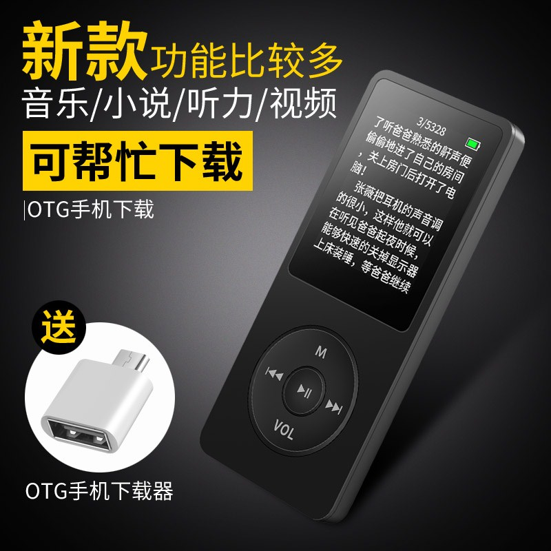 mp3播放器MP4�W生�\�邮找翡�音�子插卡有屏�S身��o�p超薄