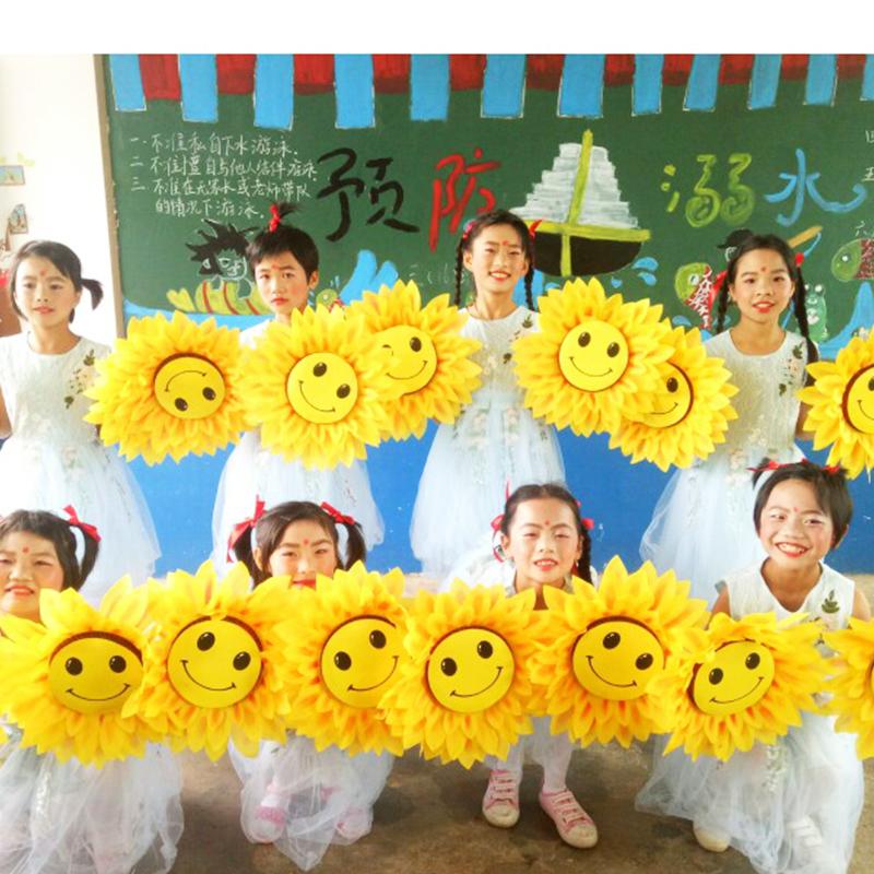 仿真笑脸向日葵舞蹈道具运动会入场开幕式手拿太阳花幼儿学生表演