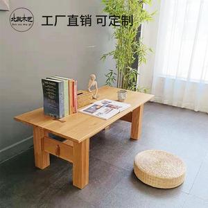 橡木实木小茶几北欧小户型茶台黑胡桃木定制客厅茶几创意咖啡桌