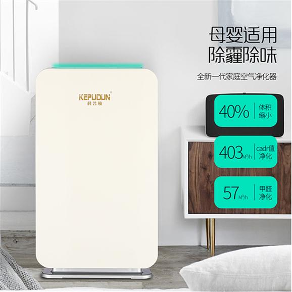 空气净化器2代智能家用室内清新机氧吧卧室去除甲醛雾霾烟味