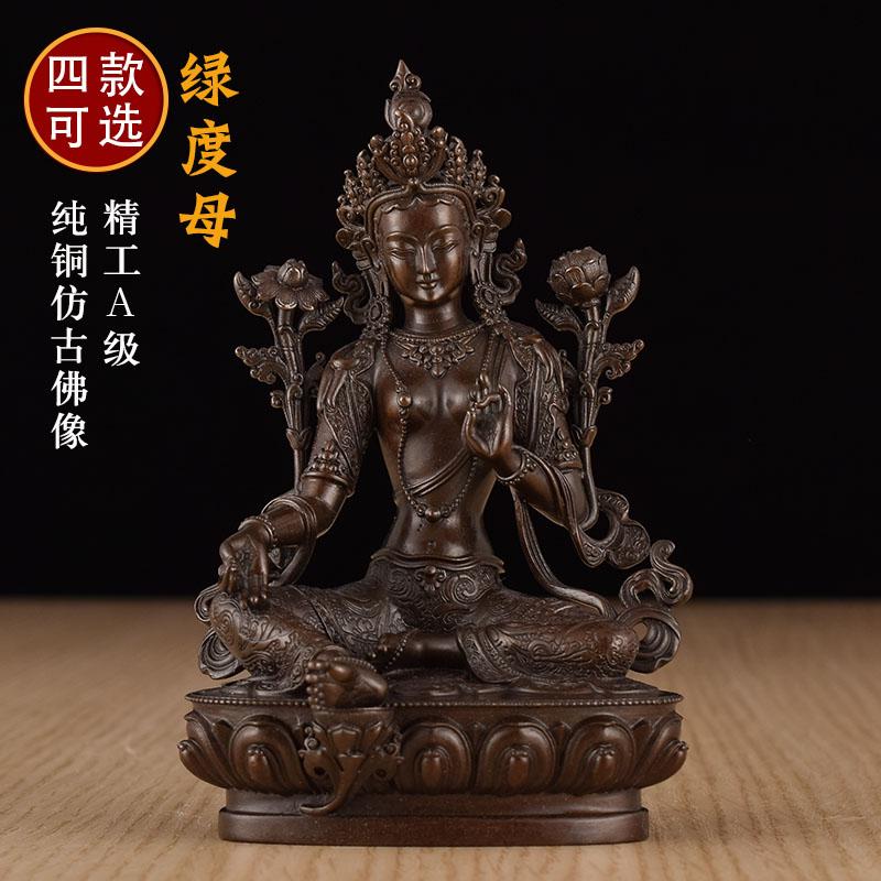 纯铜雕花绿度母佛像西藏佛教品密宗仿古家用居家供奉摆件精工A级