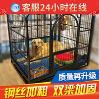 Клетка для собак большая собака средняя клетка для собак золотая шерсть самоедская сторона животное лабрадор комнатная клетка для собак l-large