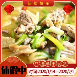 河南特产固始汉鹅块鹅肉火锅速食材农家新鲜大鹅卤味熟食肉类500g图片