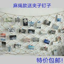 漁網掛照片網格吊頂裝飾網掛作品DIY麻繩裝飾漁網照片墻網子包郵