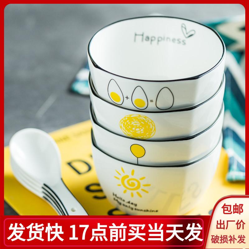 新品米饭碗陶瓷餐具套装创意方形沙拉碗勺汤碗盘家用4个装吃饭碗