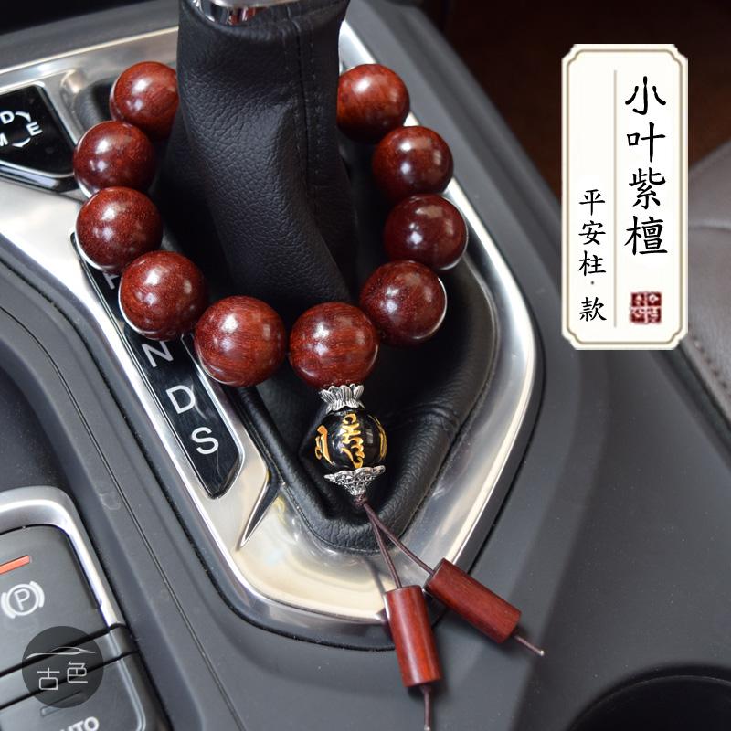 Автомобильные обереги Артикул 571250968295