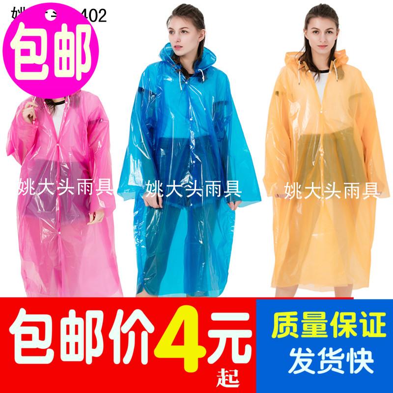 大头雨具户外徒步登山旅游成人一次性雨披男女加厚一次性雨衣5