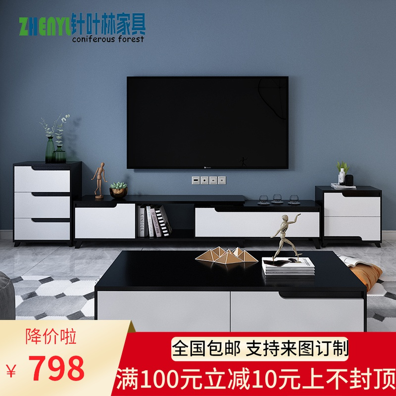 Toughened glass TV cabinet tea table combination modern simple retractable low cabinet living room small family parcel parcel parcel installation