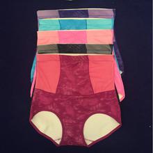 收腹高腰女内裤透气提花产后束缚塑身矫型女士内裤包邮