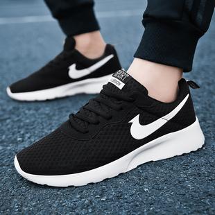运动鞋男鞋夏季透气网面鞋男士休闲鞋伦敦情侣跑步鞋学生潮鞋子女