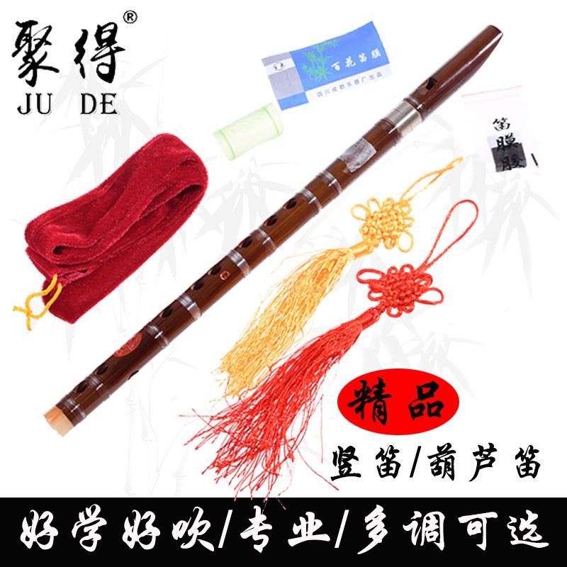 逸品の民族は笛の楽器の縦笛のヒョウタンの笛を吹奏します。