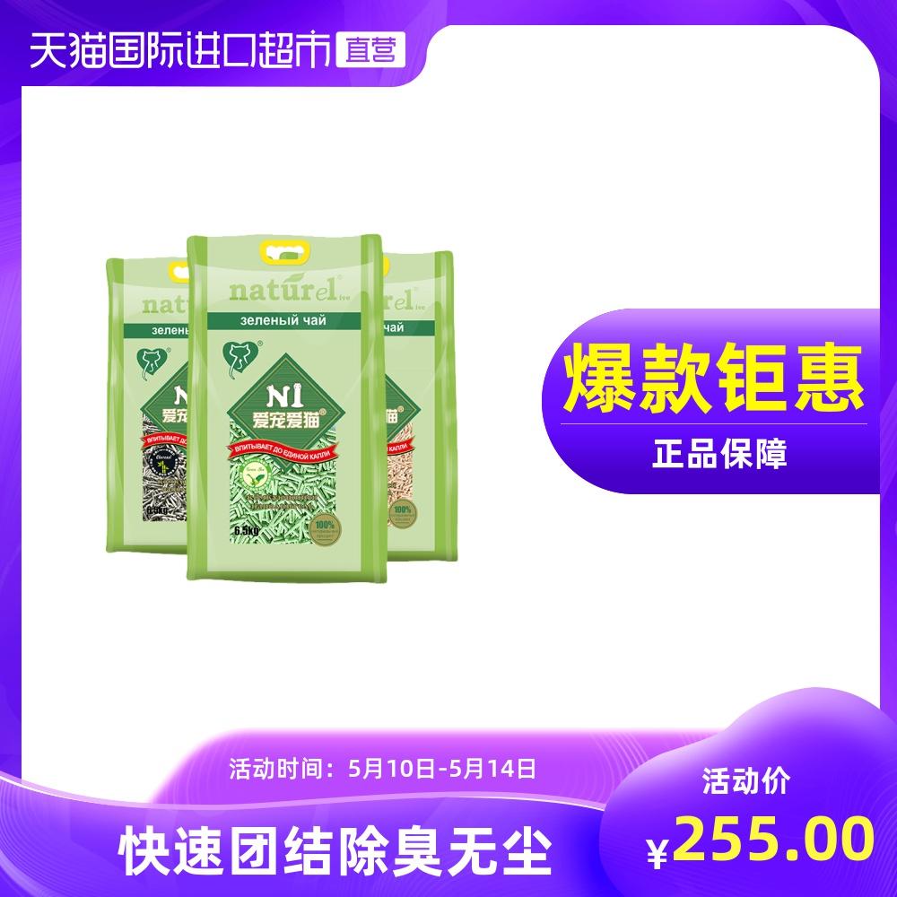 【直营】n1豆腐进口除臭无尘爱宠猫砂