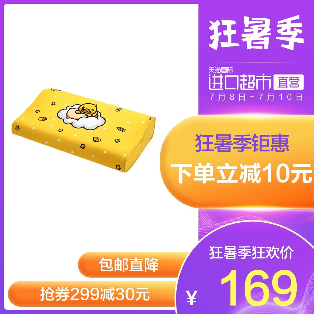 【直营】Nittaya妮泰雅 泰国原装进口乳胶枕头小黄鸭儿童护颈枕