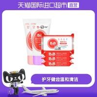 B&B保宁婴儿牙膏韩国进口草莓40g葡萄40g各一支+洋槐洗衣皂200g*4