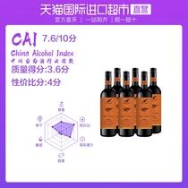 6混酿干红酒葡萄酒原瓶进口888禾富VALLEYWOLF澳洲直营WOLF禾富WOLF澳洲直营