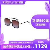 【直营】Dior/迪奥方形太阳镜sostellaire1眼镜时尚墨镜礼物送礼