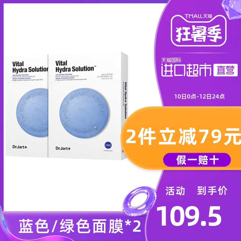 Уходовые маски для лица Артикул 579643097351
