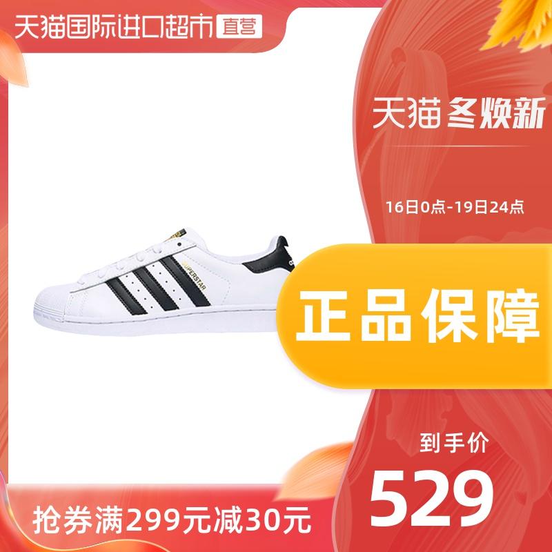 【直营】adidas三叶草板鞋女鞋男鞋