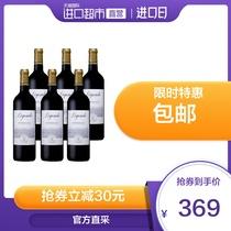 支装22014法国名庄龙船上梅多克干红葡萄酒