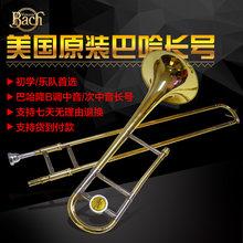 Западные духовые инструменты > Тромбоны.