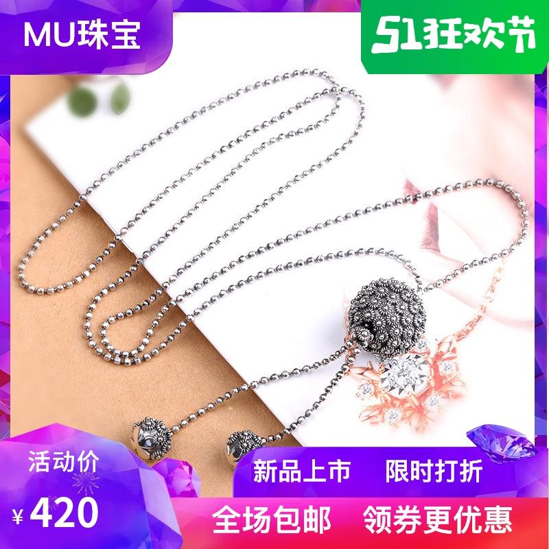 新品 泰银精工S925纯银饰品精致女士流苏毛衣链项链现货