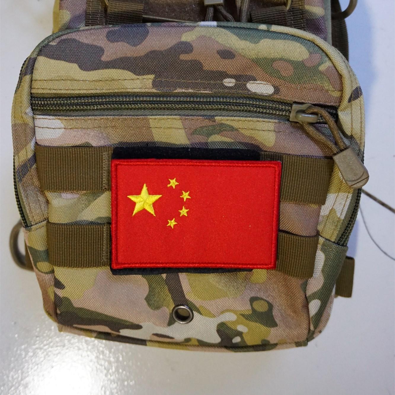 中国国旗五星旗红边/臂章/布贴/衣贴/绣标/标贴
