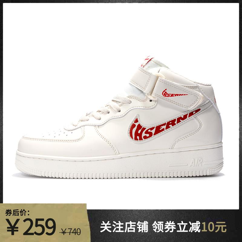 耐尅官正品AIRFORCE1空军一号aj1鸳鸯高低帮板鞋小白鞋男篮球鞋图片