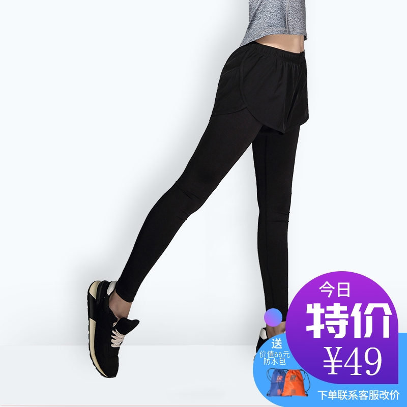 Fake two-piece sports pants womens gym equipment training tight breathable fast dry pants running wear slim pants