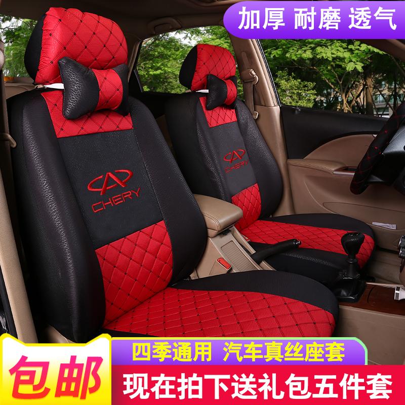 Чехлы на сиденья автомобиля Артикул 533870339850