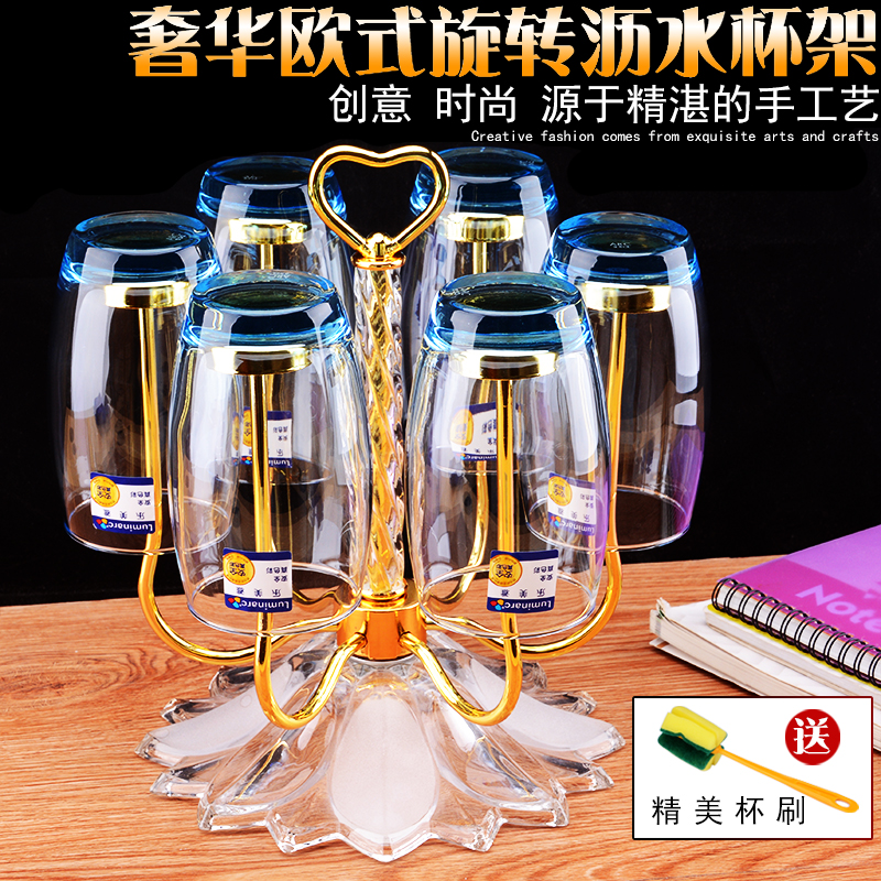 创意不锈钢旋转水杯架子家用玻璃杯