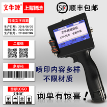 NIU Brand handheld inkjet machine barcode Label production Date intelligent coding machine Pipeline automatic marking machine food carton plastic bag plastic bottle Metal codec Laser coding machine