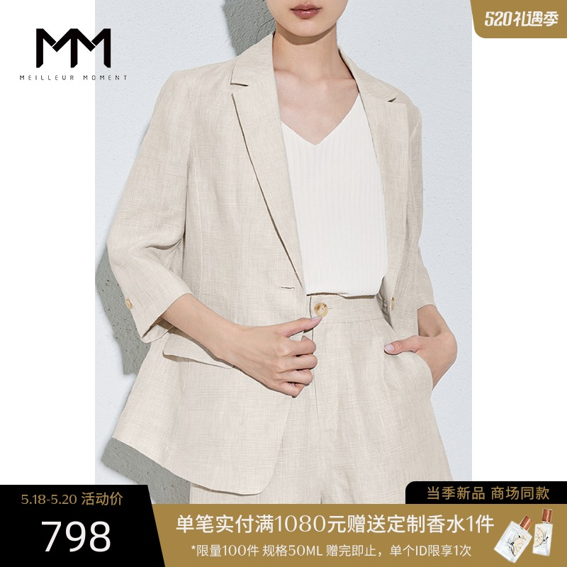 MM Matsman 2021 Summer New Suit Female Linen Intracking Suit Jacket Summer Work 5B4111431