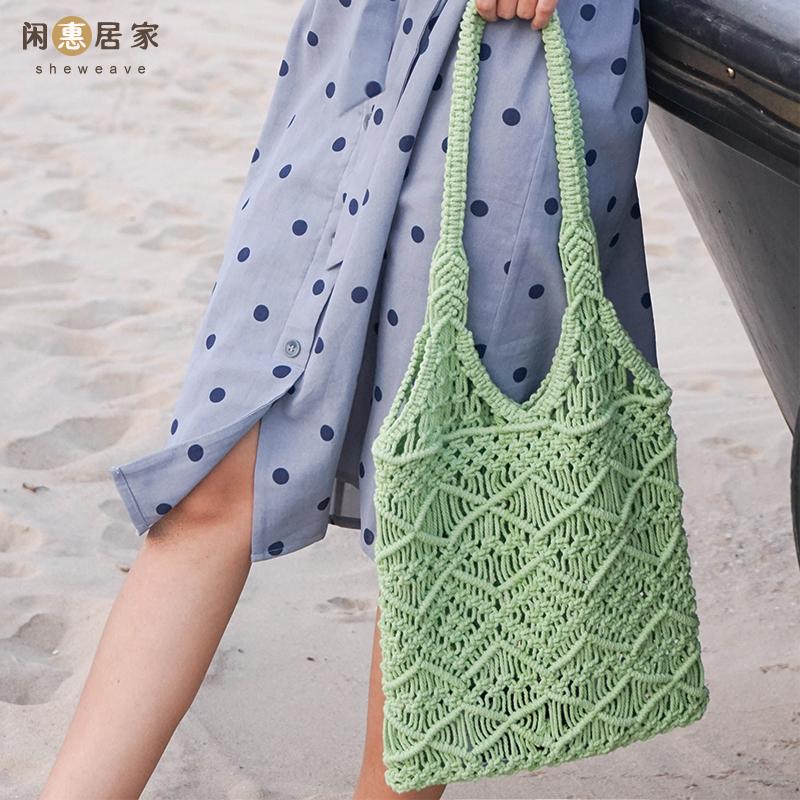闲惠居家常夏 手工编织手编包包女草编沙滩大容量夏天森系diy材料
