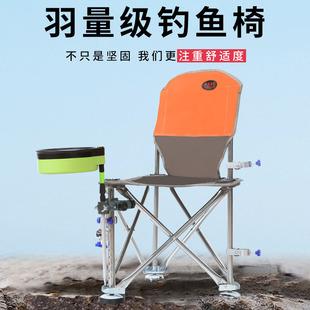 钓鱼椅子折叠便携轻便三角椅新款 不锈钢小座椅马扎凳多功能野钓椅