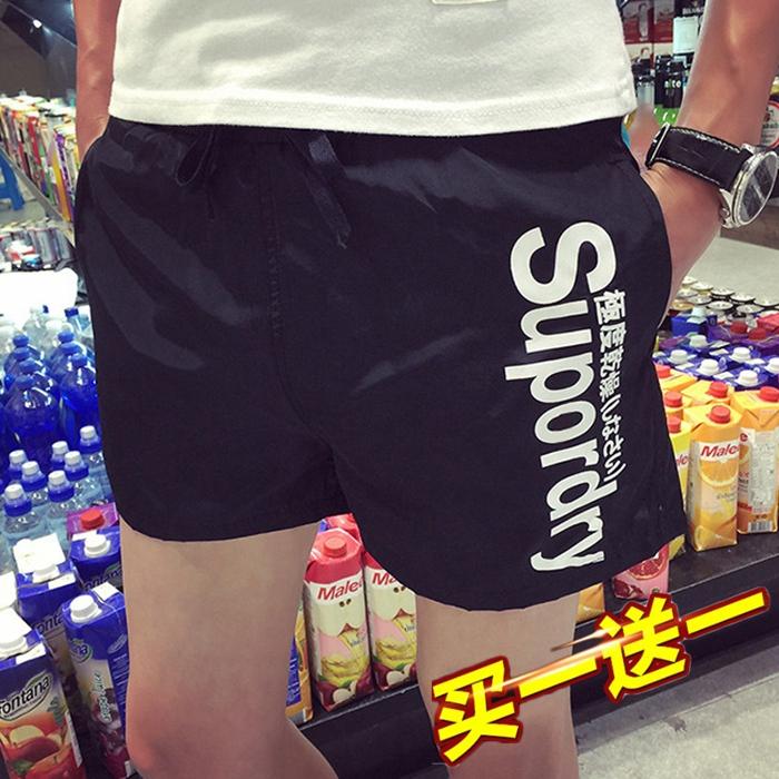 社会人修身网红裤子男韩版三分裤19.00元包邮
