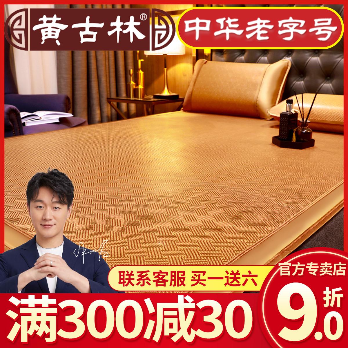 Декоративные одеяла и подушки / Прикроватные коврики Артикул 552739821037