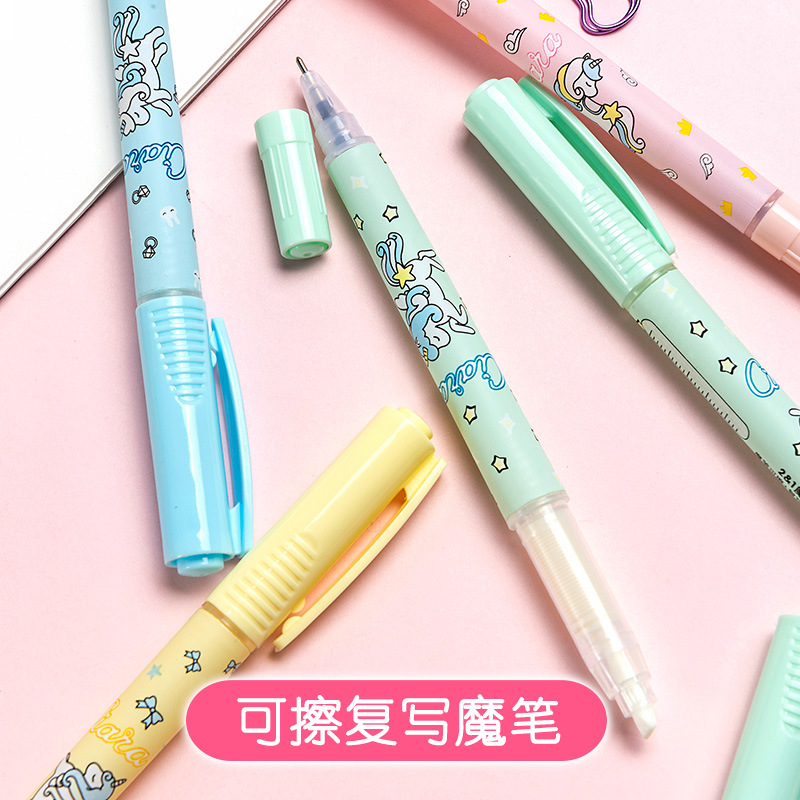 Sanjie858 change capsule type erasable pen, wipe the end of pure blue pen, and re write with neutral pen