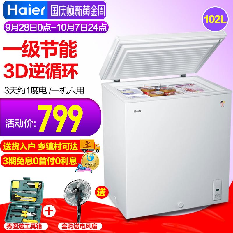 家用小型冰柜冷柜冷冻冷藏顶开卧式节能102HTBDBC海尔Haier