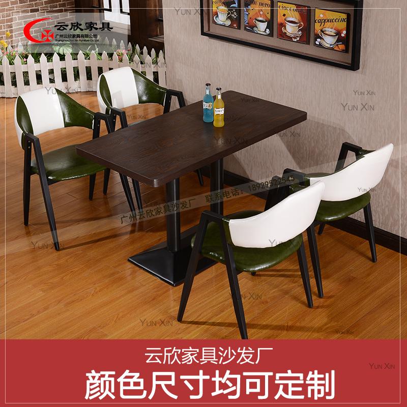 简约咖啡厅桌子甜品店奶茶快餐店餐饮店桌椅组合方圓桌1 1.2 1.3m