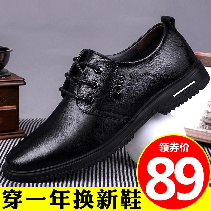 皮鞋男夏季软底软皮英伦内增高男士真皮休闲黑潮商务正装鞋子男鞋